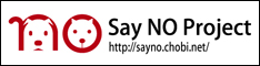 Say NO Project (セイノープロジェクト)