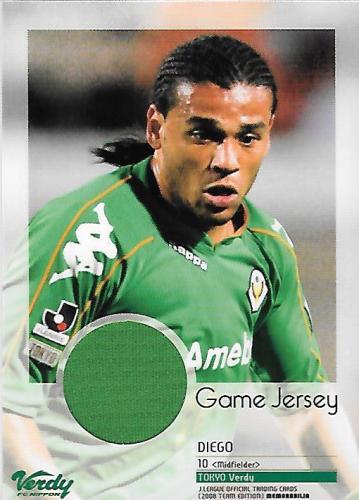2008TE_Verdy_JC1_Diego_Jersey_green.jpg