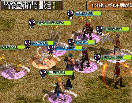 RedStone 13.06.16[03]アリーナ集まり.jpg