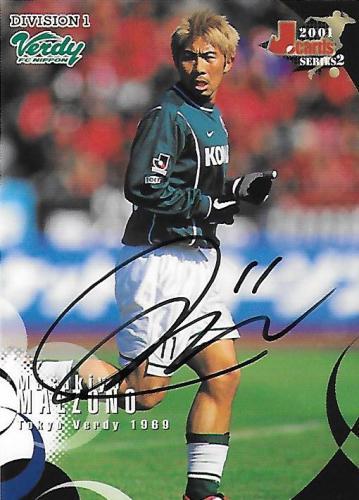 2001J.cardsS2_Maezono_Masakiyo_Auto.jpg
