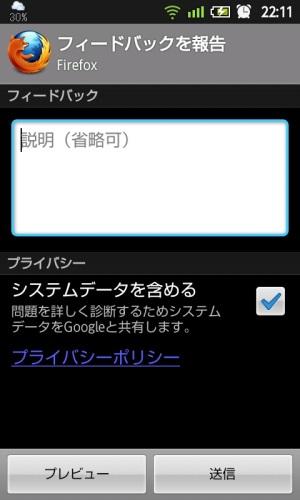 20121011-221130.jpg