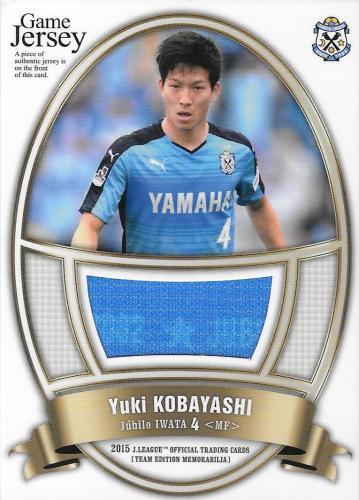 2015TE_Jubilo_JC2_Kobayashi_Yuki_Jersey_2002JUBI.jpg