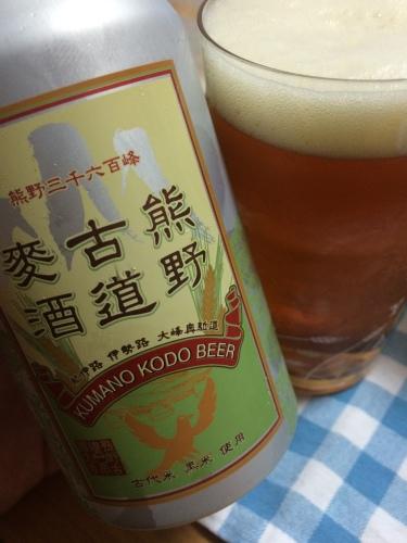 熊野古道麦酒.JPG