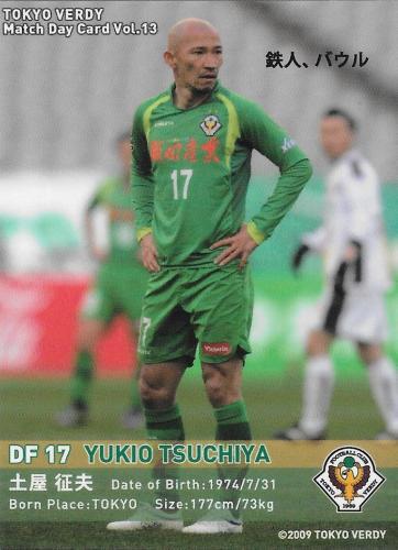 2012Verdy_Match_Day_Card_Vol.13_Tsuchiya_Yukio.jpg