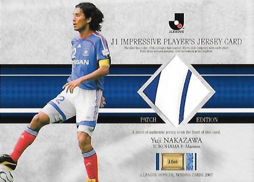 2007J.cards_JCP8_Nakazawa_Yuji_Patch.jpg