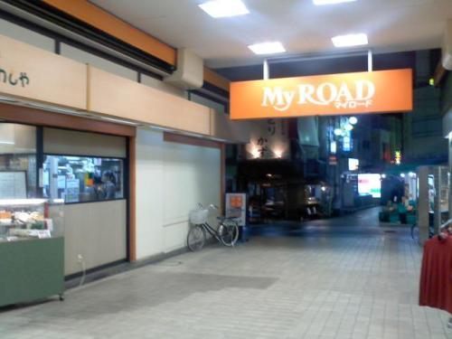 東京風景,東京都杉並区,西荻窪駅,中央線,高架下商店街