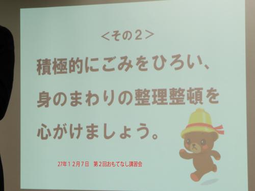 IMG_0319.JPG
