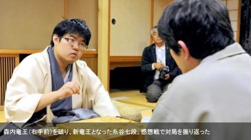 【R】14-12-06-6新竜王1.jpg