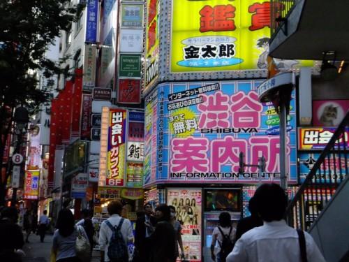 7.渋谷道玄坂-13D 1109q.jpg