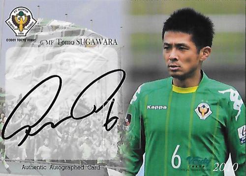 2010Verdy_Official_SG3_Sugawara_Tomo_Auto.jpg