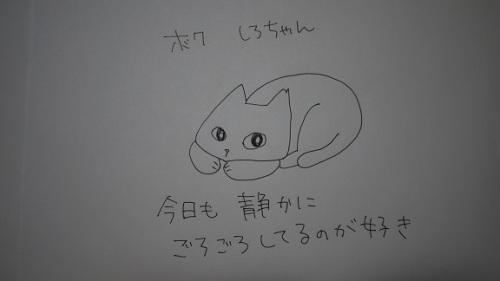 まんが 010.JPG