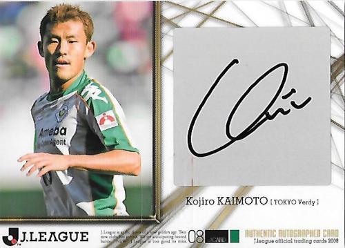 2008J.cards_SG63_Kaimoto_Kojiro_Auto.jpg
