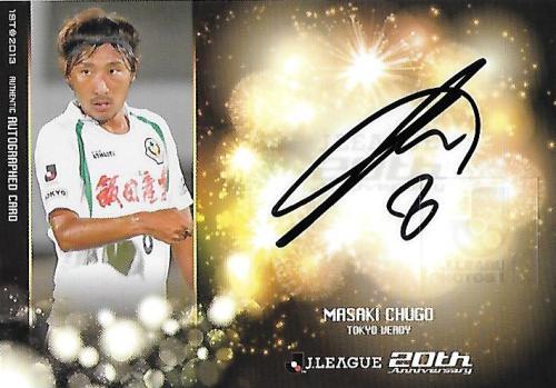 2013J.cards1st_SG110_Chugo_Masaki_Auto.jpg