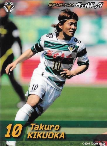 2011Verdog_Kikuoka_Takuro.jpg