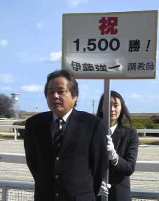 筒井800勝セレモニー番外1.jpg