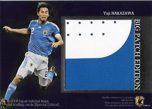 2008-2009JapanNationalTeamSE_JCB2_Nakazawa_Yuji_BIGPatch.jpg