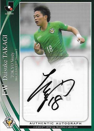 2014J.cards_SG074_Takagi_Daisuke_Auto.jpg