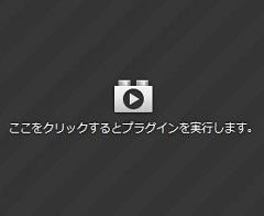 clicktoplay.jpg