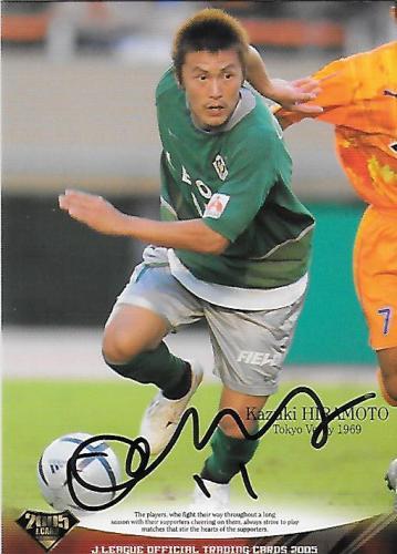 2005J.cards_Hiramoto_Kazuki_Auto.jpg