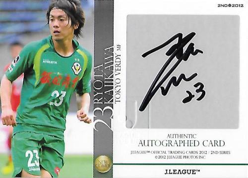 2012J.cards2nd_SG300_Kajikawa_Ryota_Auto.jpg