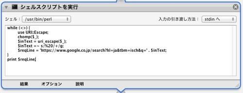 20130128_03.jpg