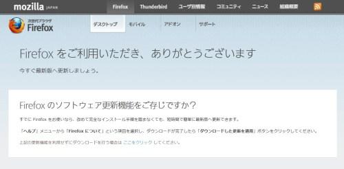 SnapCrab_NoName_2012-10-11_22-43-34_No-00.jpg