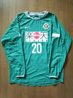 2003_#20_Iio_Kazunori_Home_omote.jpg