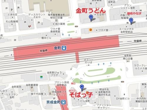 そばっ子&金町うどん@金町map.jpg