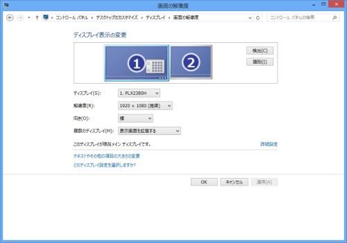 igp002.jpg
