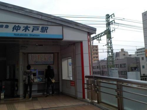 神奈川,東神奈川駅,京浜東北線,仲木戸駅,京急線