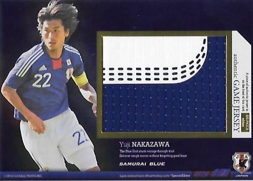 2009-2010JapanNationalTeamSE_JC2_Nakazawa_Yuji_BIGPatch.jpg