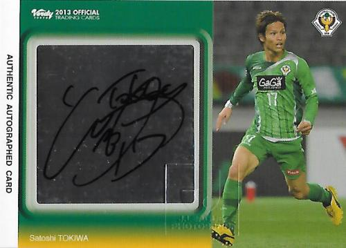 2013Verdy_Official_SG13_Tokiwa_Satoshi_Auto_inscription.jpg