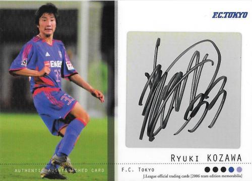2006TE_FCTokyo_SG29_Kozawa_Ryuki_Auto.jpg