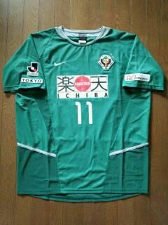 2003_#11_Hiramoto_Kazuki_Home_omote.jpg