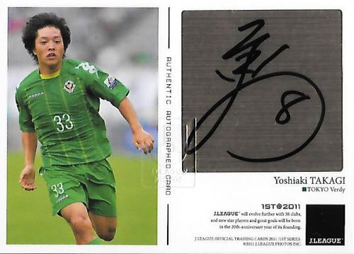 2011J.cards1st_SG128_Takagi_Yoshiaki_Auto.jpg