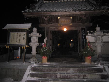 福聚寺2.jpg