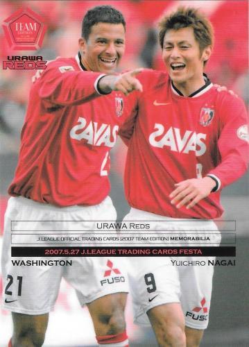 2007TE_Reds_PR-1_Washington&Nagai_Promo_omote.jpg