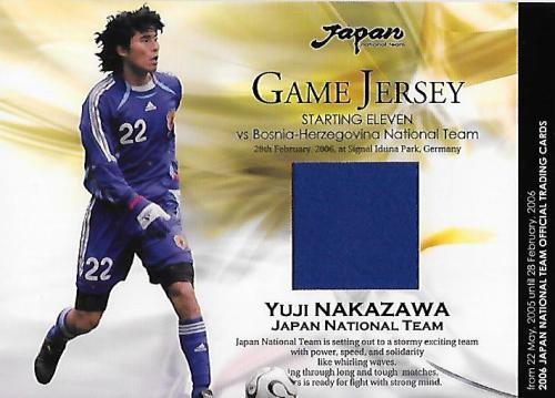 2006JapanNationalTeamSE_JC19_Nakazawa_Yuji_Jersey.jpg