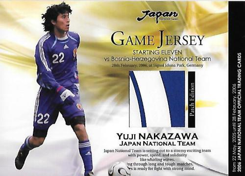 2006JapanNationalTeamSE_JC20_Nakazawa_Yuji_Jersey_Patch.jpg