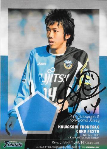 2008TE_Frontale_PR1_Nakamura_Kengo_Promo.jpg