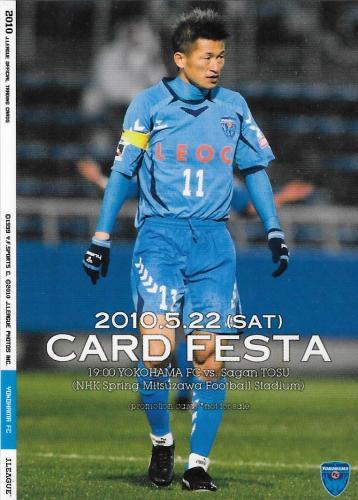 2010TE_YokohamaFC_YKPR1_Miura_Kazuyoshi_Promo.jpg