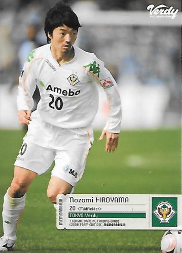 2008TE_Verdy_VN17_Hiroyama_Nozomi_BBM_Event.jpg