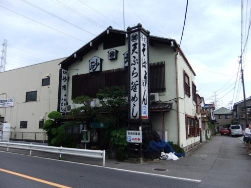 西伊興3丁目・砂場20130605.JPG