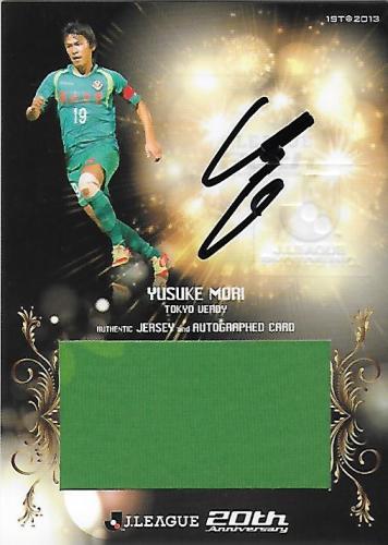 2013J.cards1st_SJC43_Mori_Yusuke_AutoJersey_two_tone.jpg
