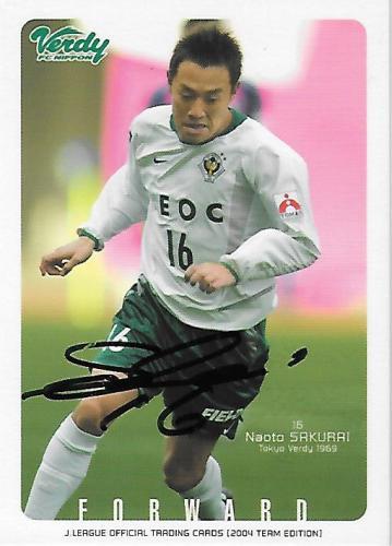 2004TE_Verdy_TV54_Sakurai_Naoto_BBM_EventAuto.jpg