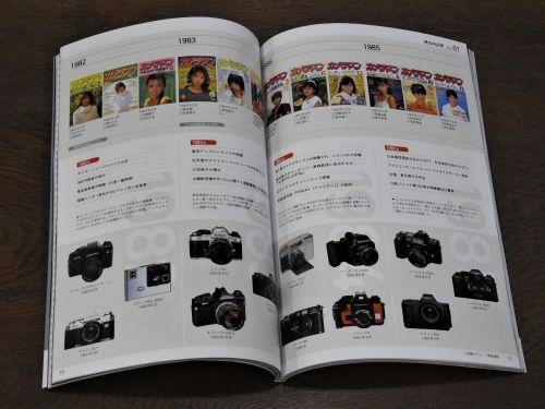 DSCN7702_s.jpg