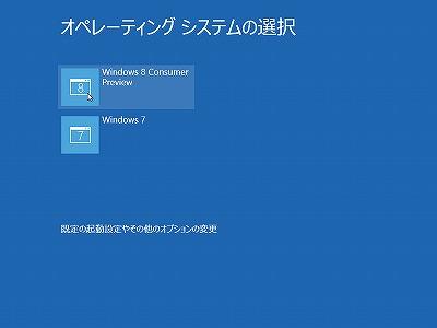 Base-w7x86wSP1-2012-04-01-17-09-57-s.jpg