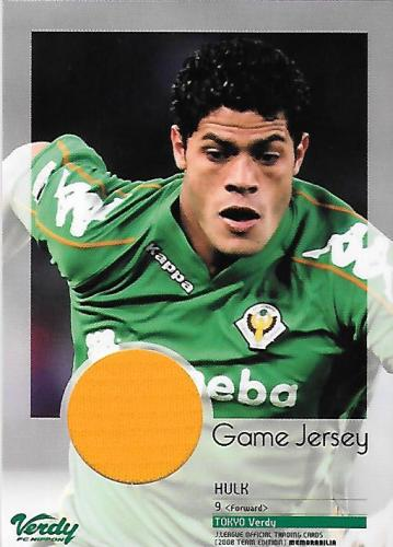 2008TE_Verdy_JC3_Hulk_Jersey_orange.jpg