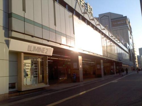 東京風景,東京都新宿区,新宿駅,中央線