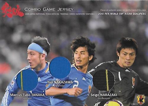2009JapanNationalTeamSET_CJ1_Nakazawa&Narazaki&Tulio_ComboJerse.jpg